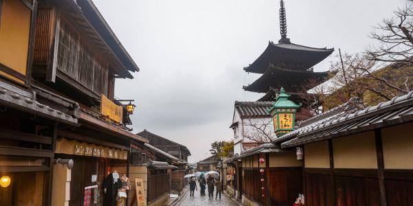 Kyoto Hokanji Gion