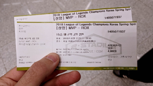 Tickets for the LoL esports match in Seoul, Korea
